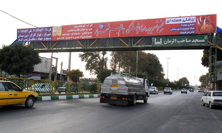 تبلیغات بیلبورد در شهریار